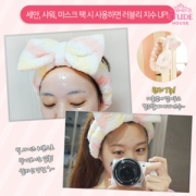 Băng đô tóc Etude House Big Ribbon Hair Band
