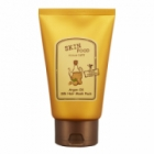 Ủ tóc SKINFOOD Argan Oil Silk Hair Mask Pack